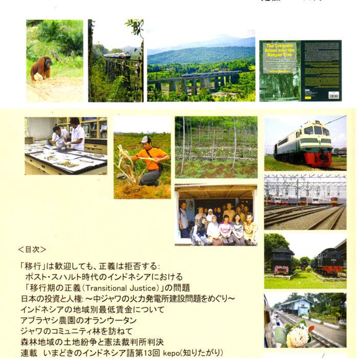 Cover Belakang (2)