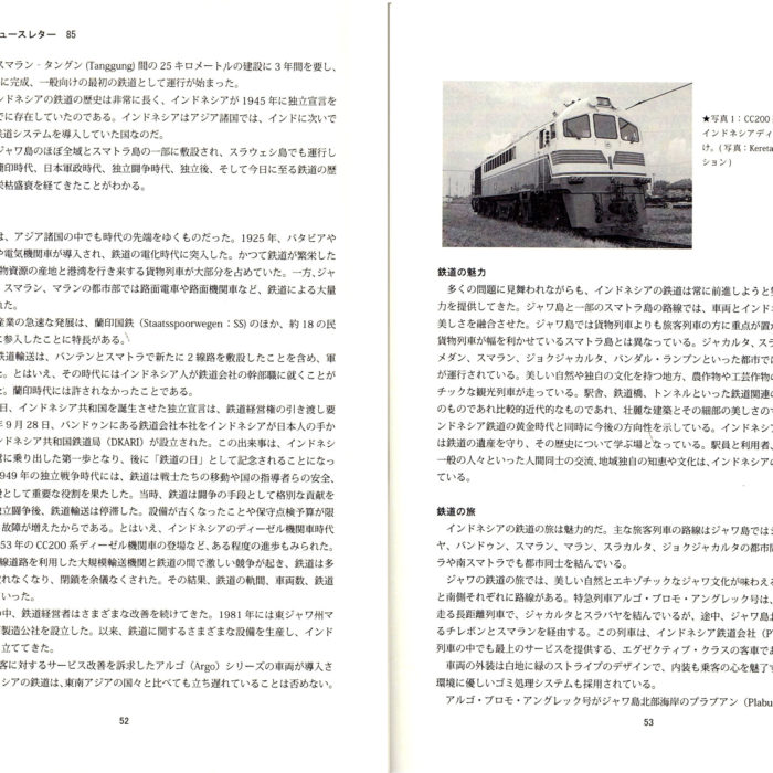 Halaman 52-53