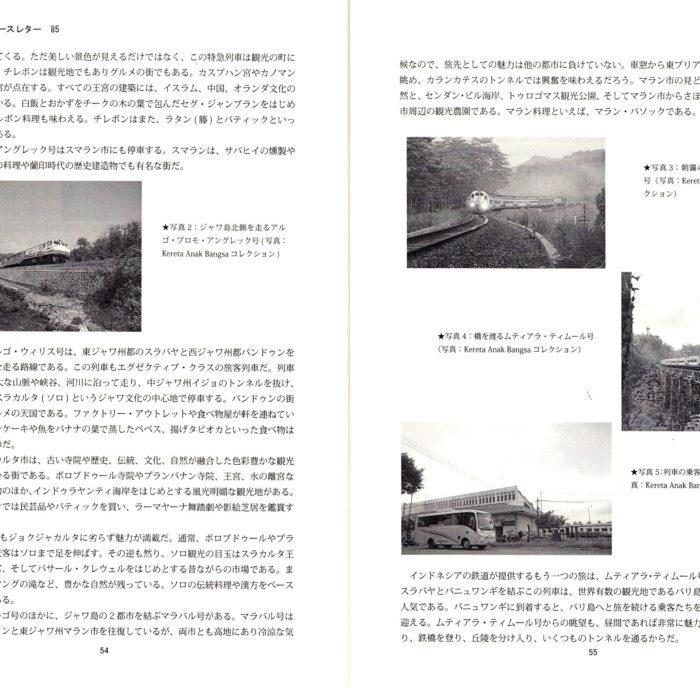 Halaman 54-55